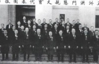 全球七大最厉害的社团 不过最神秘的全在中国