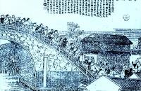 中国历史上有记载的UFO事件 让人大开眼界